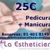 Ofrecemos una PROMOCION DE MANICURA Y PEDICURA POR 25€