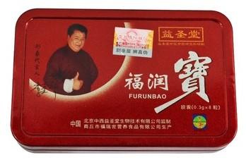 Furunbao, vigorizante sexual natural masculino