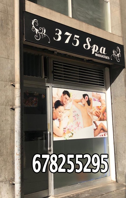 VIVE EL MASAJE CON LOS CINCO SENTIDOS 678255295